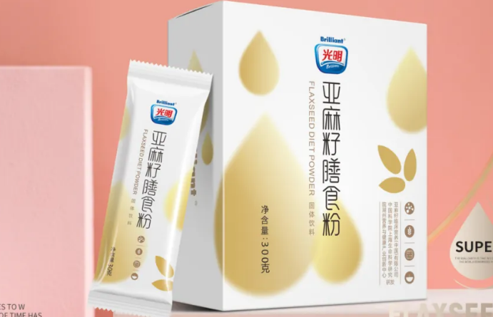 光明亚麻籽膳食粉减肥效果怎么样.png