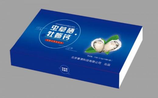 虫草硒牡蛎钙多价格.png