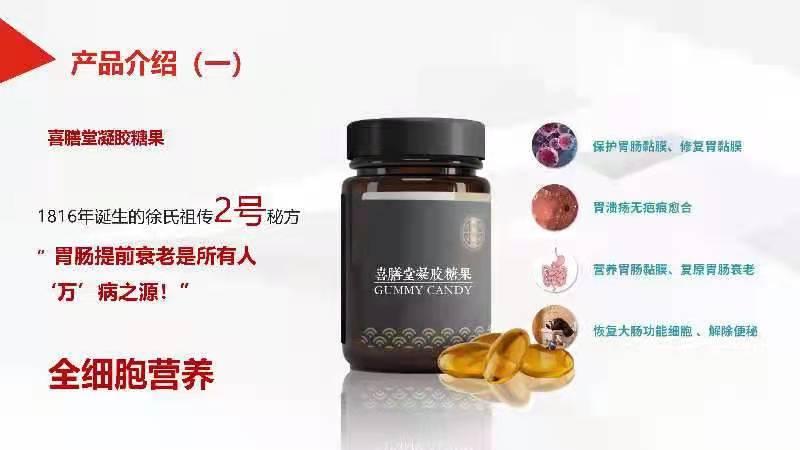 苣肽与痛风性关节炎